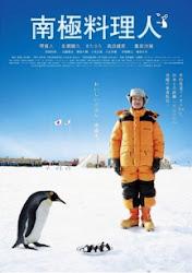The Chef of South Polar - Bếp trưởng của nam cực